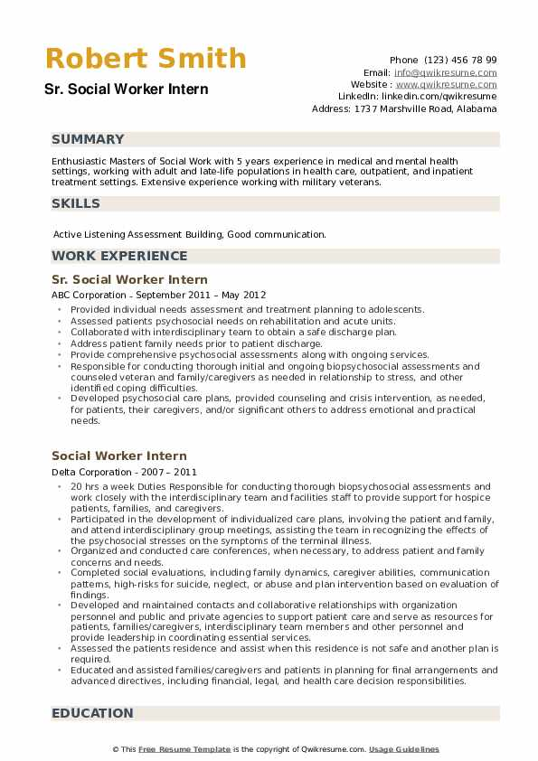 Social Worker Intern Resume example