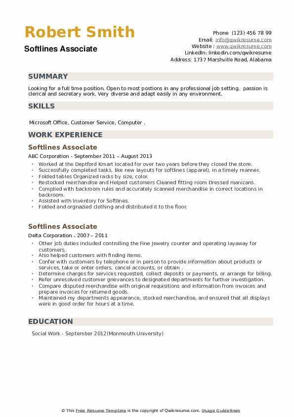 Softlines Associate Resume example