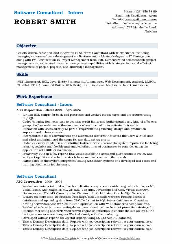 software consultant resume samples