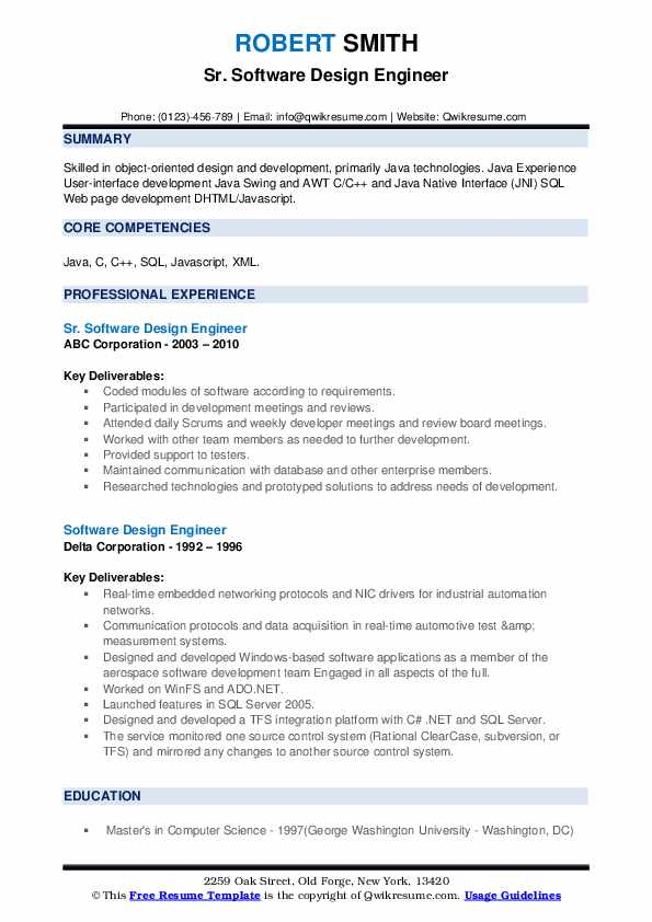 Software Design Engineer Resume Samples Qwikresume