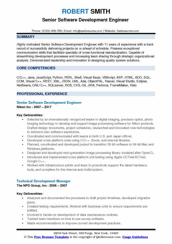 Software Development Engineer Resume Samples | QwikResume