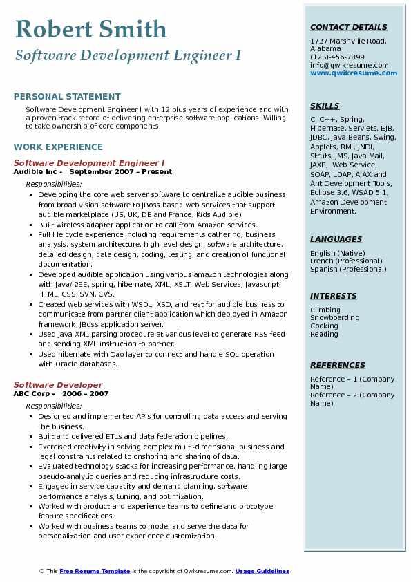 Software Development Engineer I Resume Sample