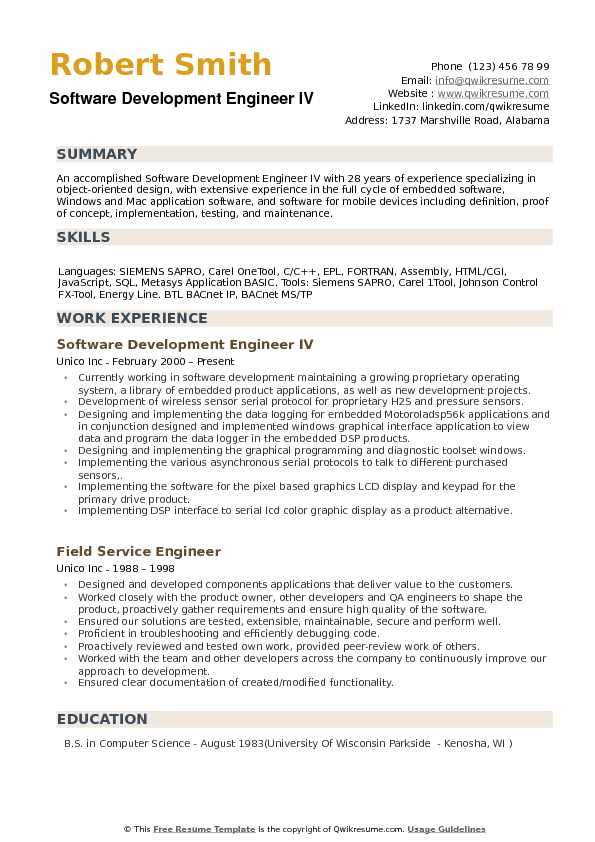 Software Development Engineer Resume example