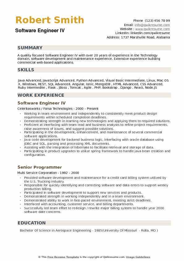 software engineer resume samples