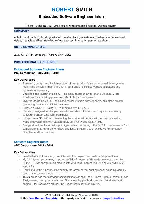 Embedded Software Engineer Intern Resume Template