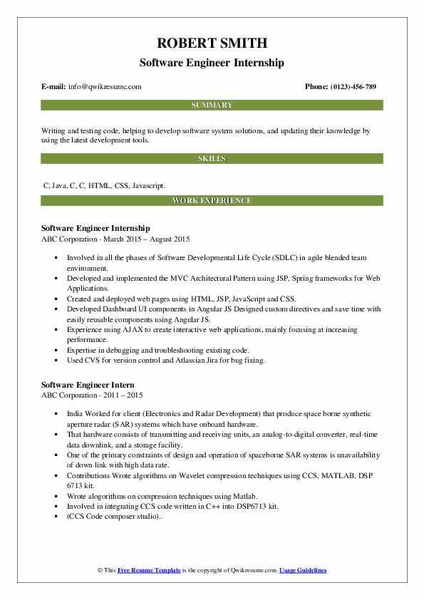 Software Engineer Internship Resume Format