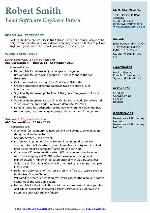 Lead Software Engineer Intern Resume Format