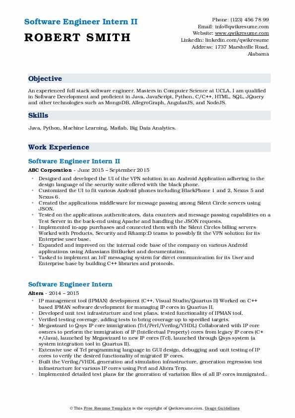 Software Engineer Intern II Resume Sample