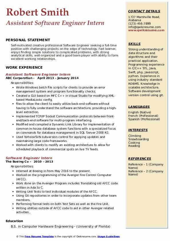 Assistant Software Engineer Intern Resume Format