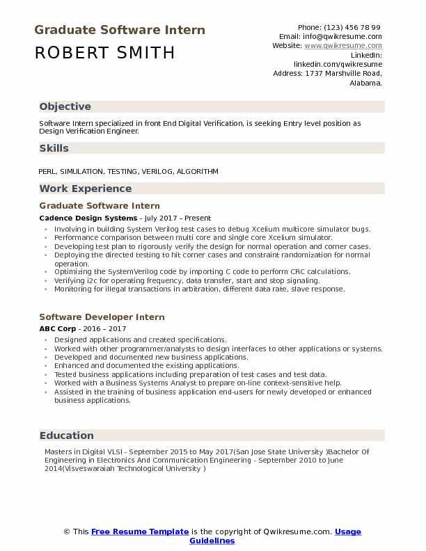 Graduate Software Intern Resume Sample