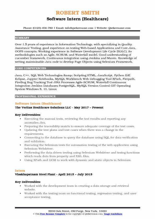 Software Intern (Healthcare) Resume Template
