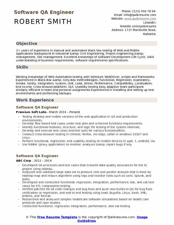 Software QA Engineer Resume Sample