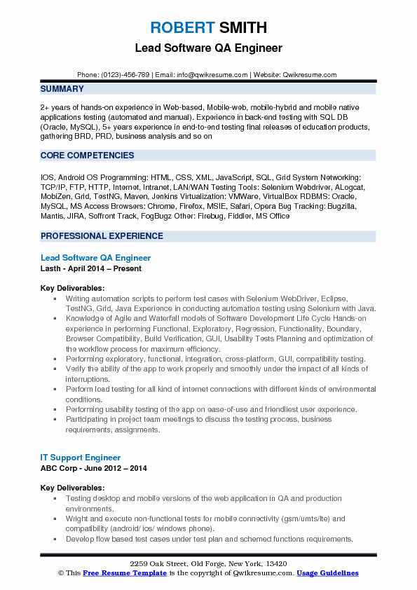 Lead Software QA Engineer Resume Example