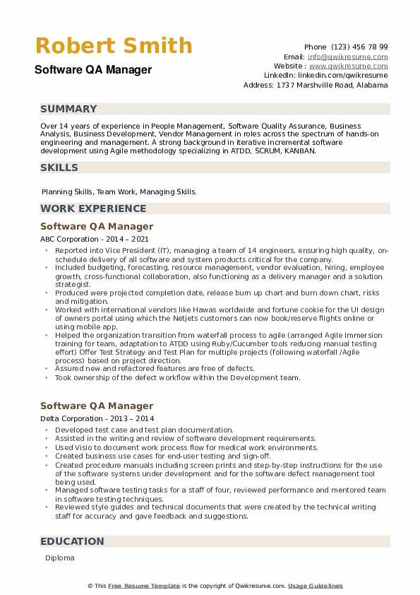 Software QA Manager Resume example