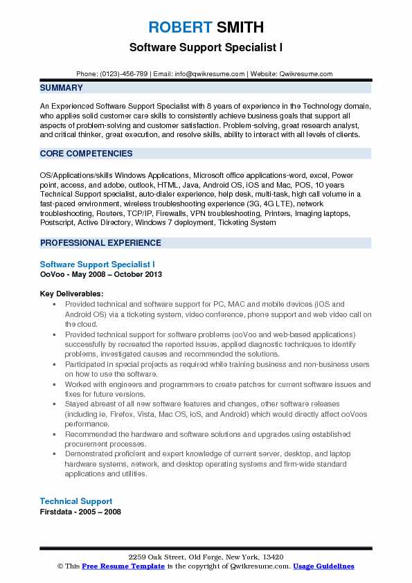 Software Support Specialist I Resume Model