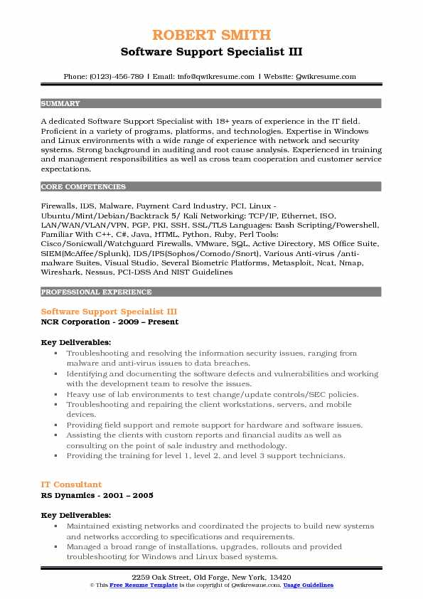 Software Support Specialist III Resume Model