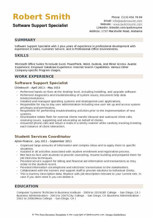 Software Support Specialist Resume example