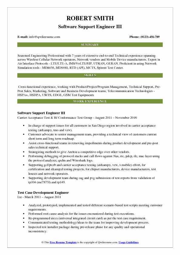 Software Support Engineer III Resume Sample