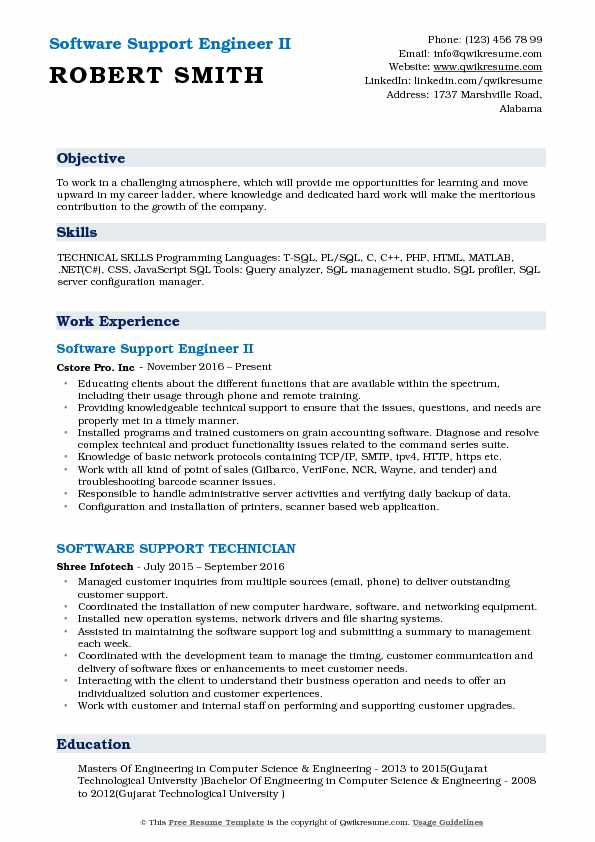 Software Support Engineer II Resume Sample