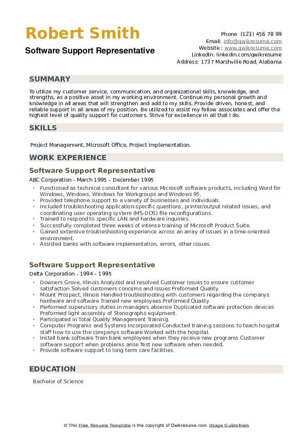 Software Support Representative Resume example