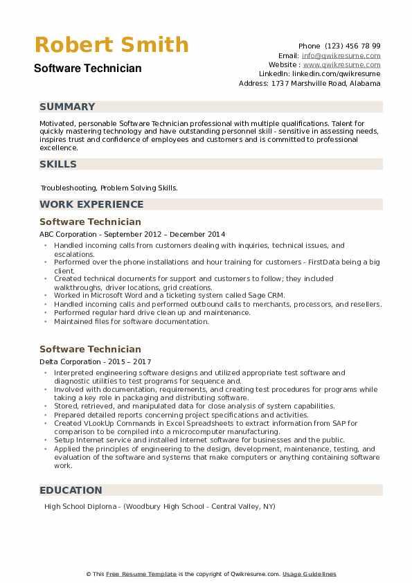 Software Technician Resume example