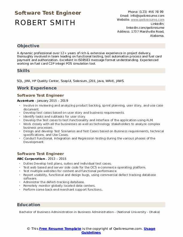 Software Test Engineer Resume Sample