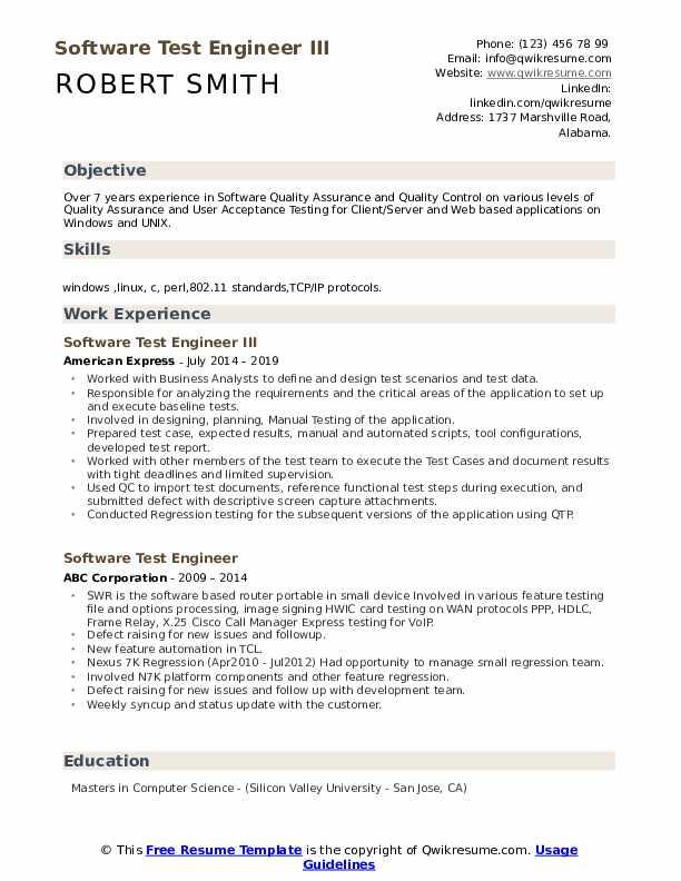 software test engineer resume samples
