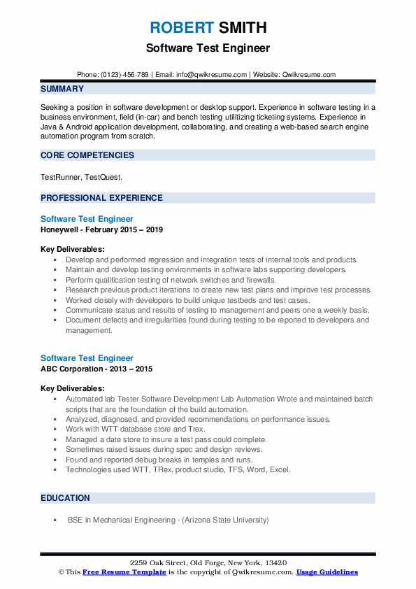 Software Test Engineer Resume example