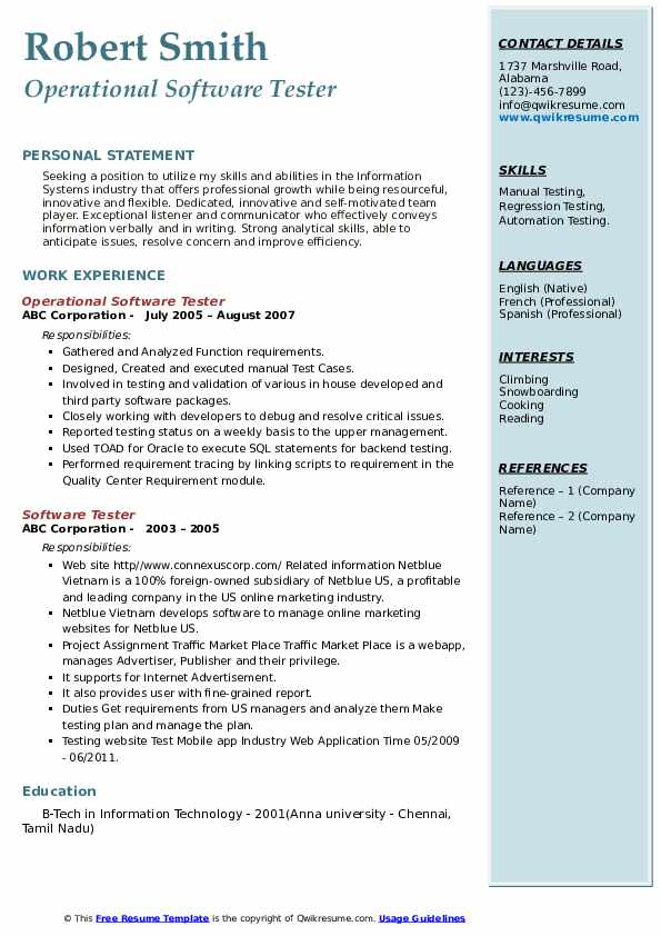 Operational Software Tester Resume Sample