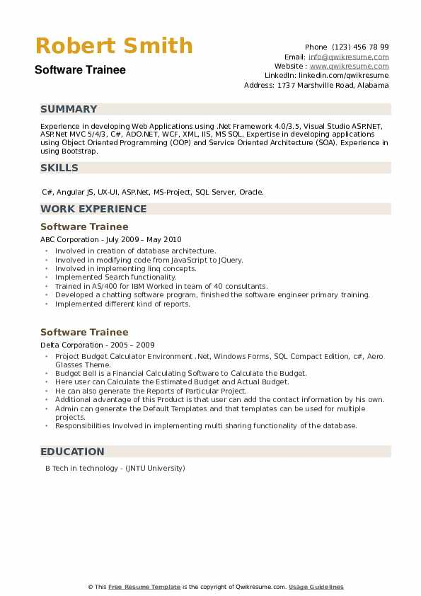 Software Trainee Resume example