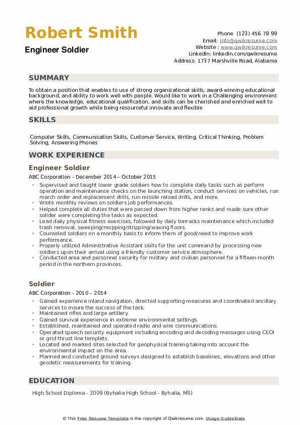 Engineer Soldier Resume Format