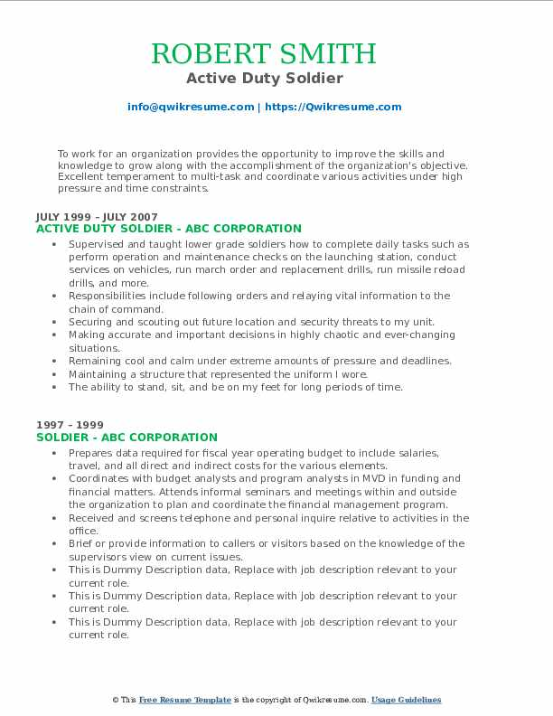 Active Duty Soldier Resume Template
