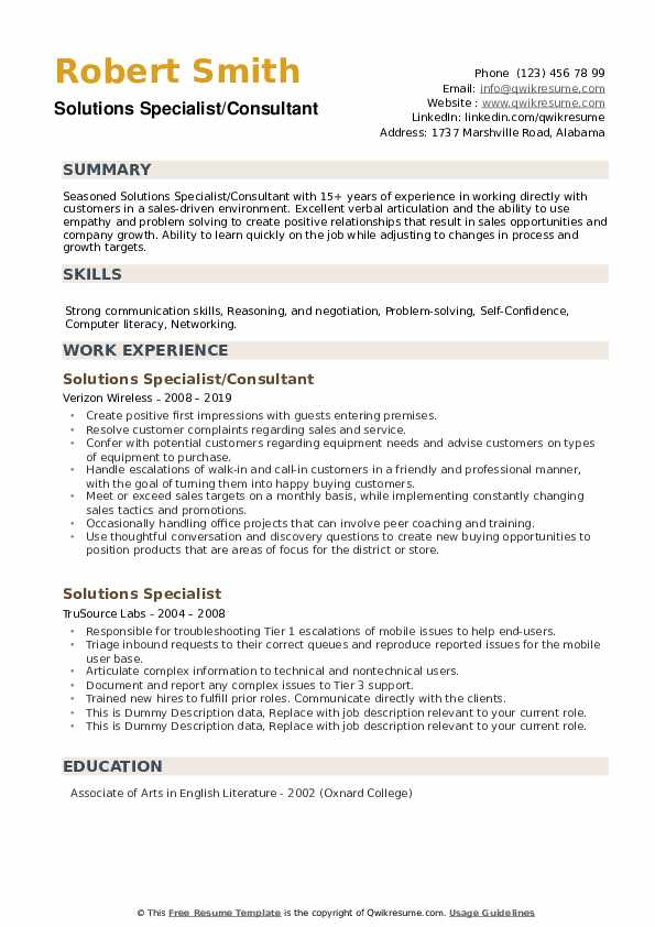 Solutions Specialist Resume example