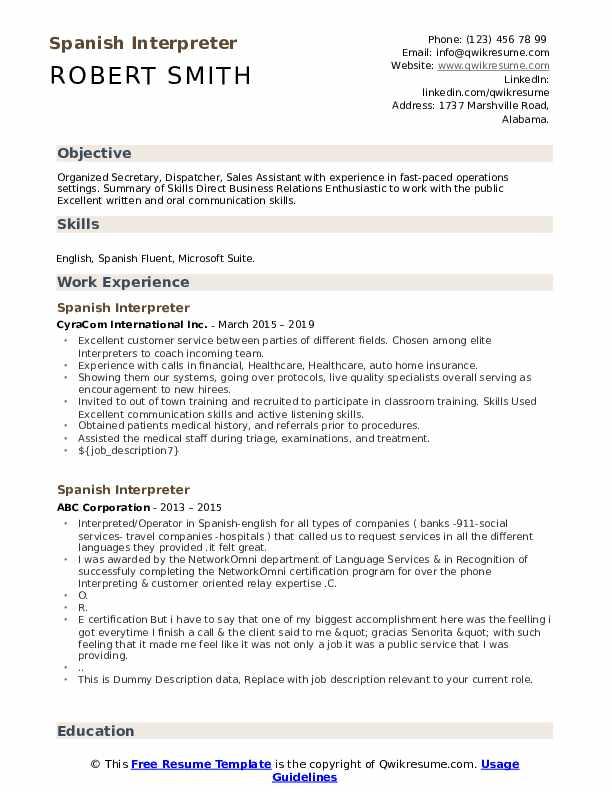 Profile of an oral interpreter in a resume sap pi architect resume