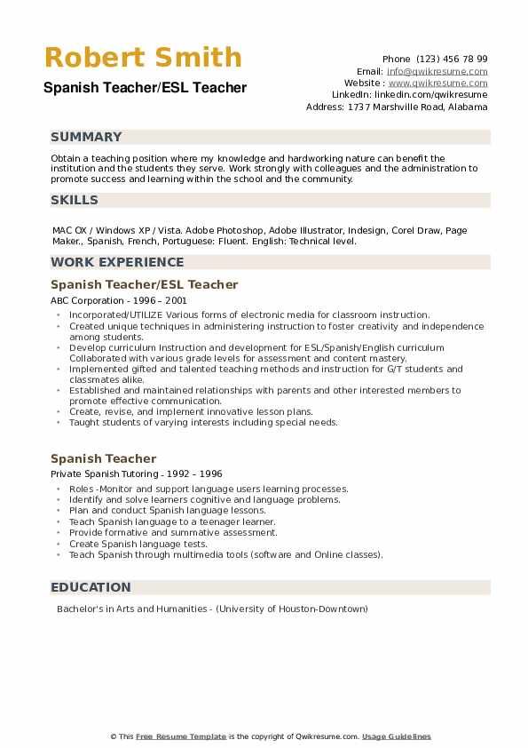 spanish teacher resume samples
