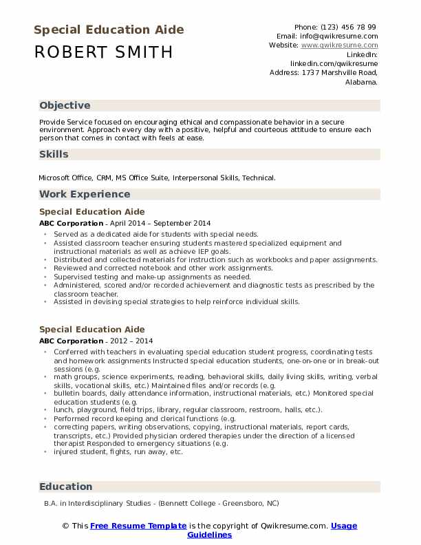Special Education Aide Resume example