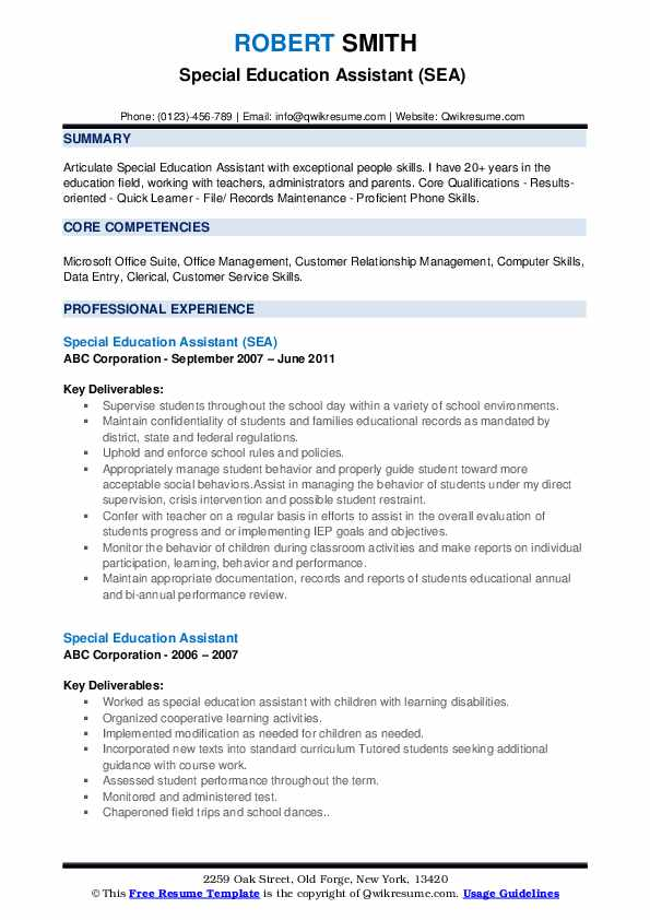 Special Education Assistant (SEA)  Resume Sample