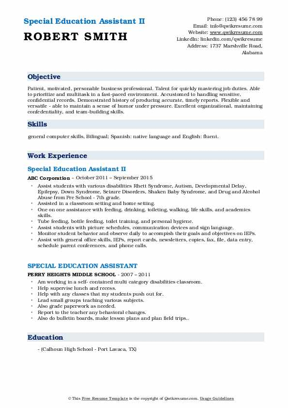 Special Education Assistant II Resume Sample