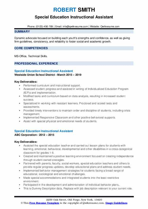 Special Education Instructional Assistant Resume example