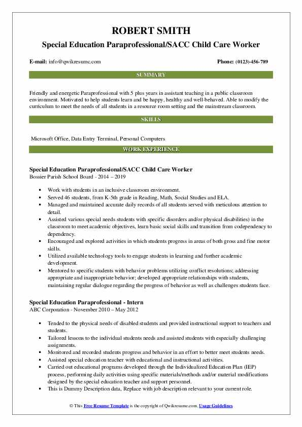 Special Education Paraprofessional/SACC Child Care Worker Resume Format