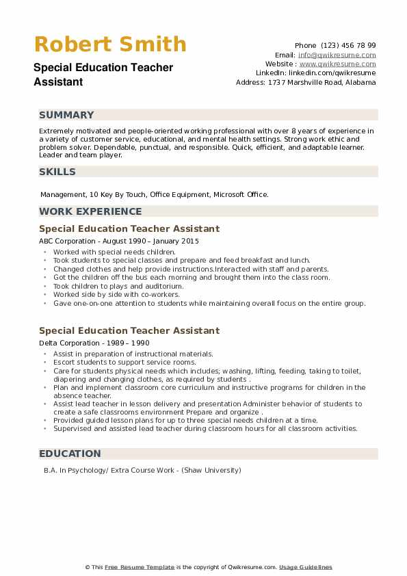 Special Education Teacher Assistant Resume example