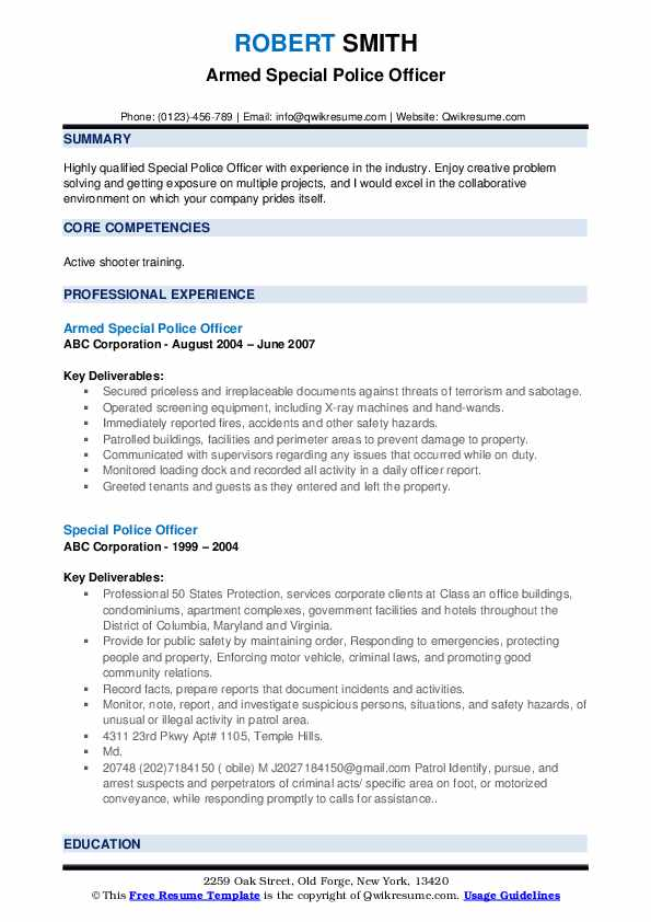 Armed Special Police Officer Resume Format