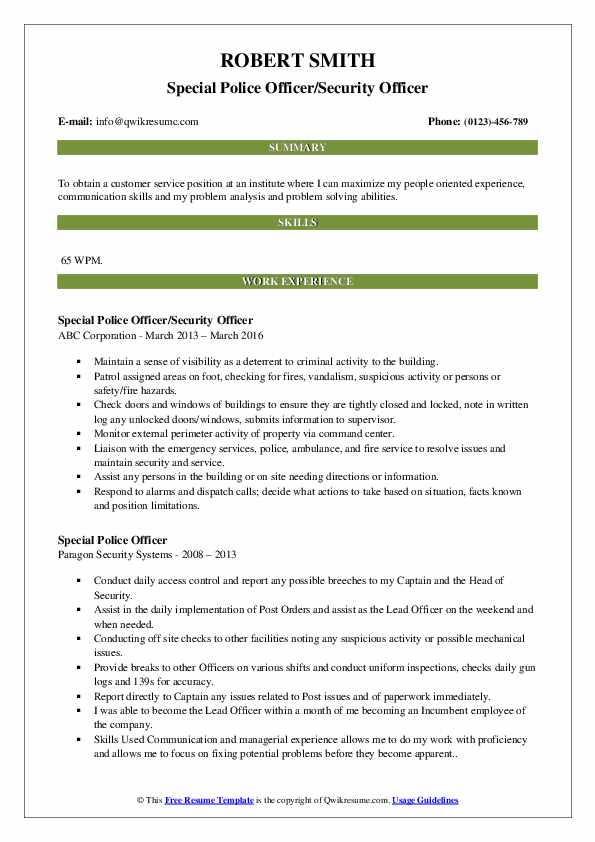Special Police Officer/Security Officer Resume Format