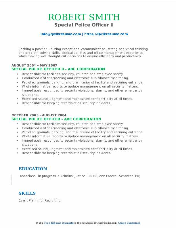 Special Police Officer II Resume Format