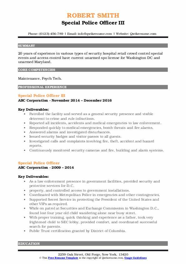 Special Police Officer III Resume Example