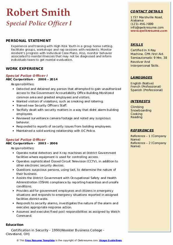Special Police Officer I Resume Template