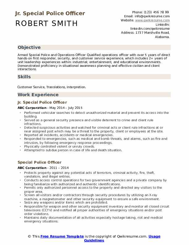 Jr. Special Police Officer Resume Template