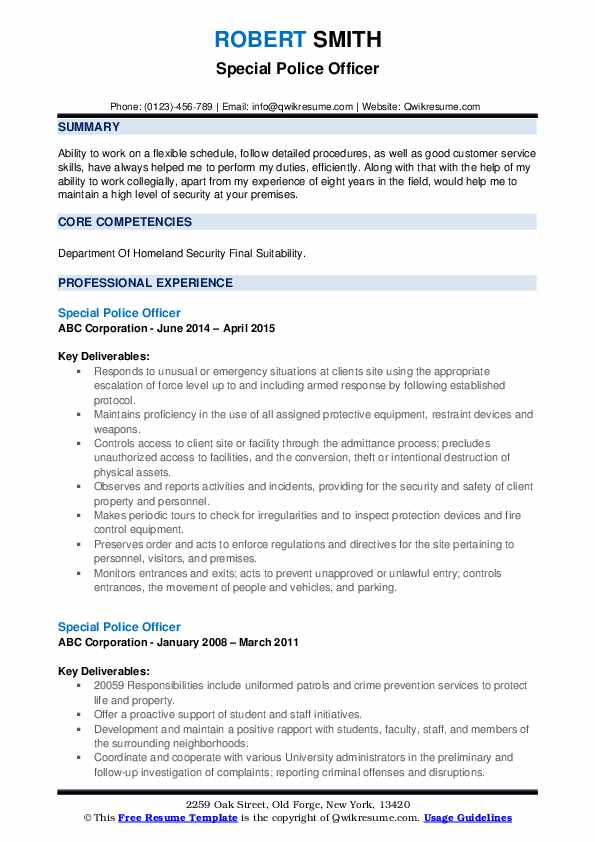 Special Police Officer Resume example