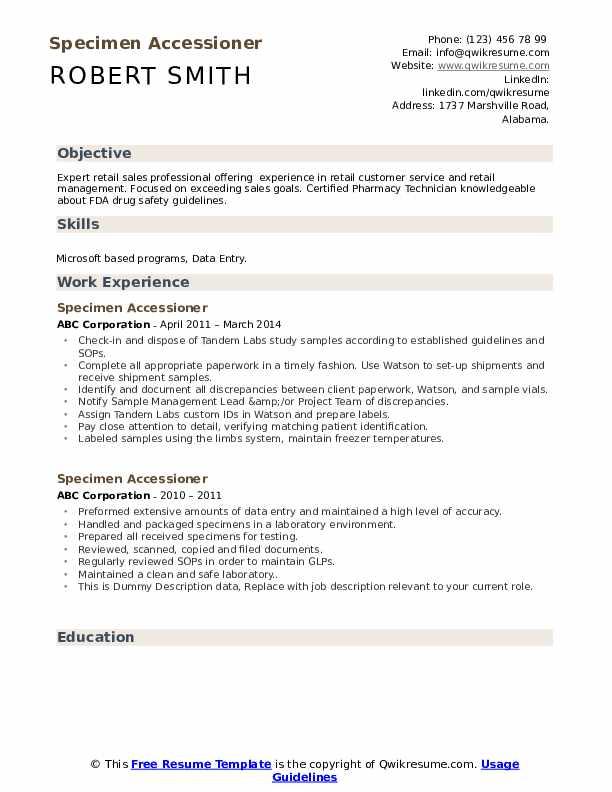 Specimen Accessioner Resume example