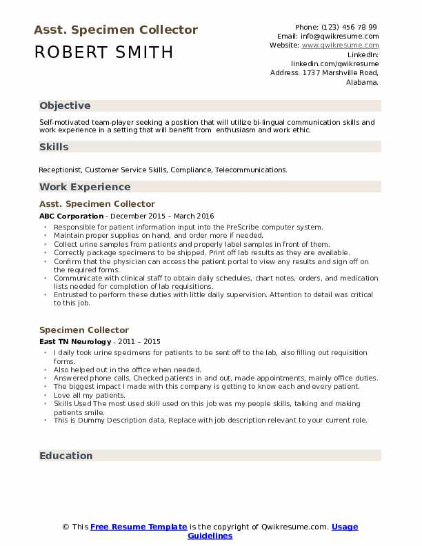 Scheduling Clerk Resume example